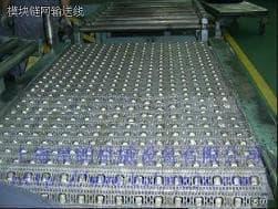 400塑料网带