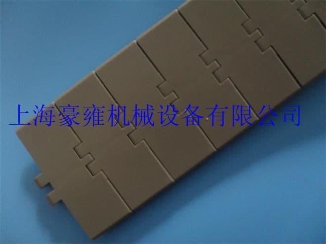 820塑料链板上海豪雍新品