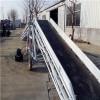 9米长V型托辊人字防滑型皮带输送机