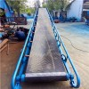 Z型装卸车爬坡上料带式皮带输送机
