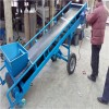 粮食袋子装车移动式升降输送机 图纸定做