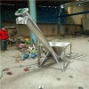不锈钢绞龙送料机生产厂家 六九重工机械