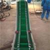 5米6米装车自动升降式输送机 欢迎来电