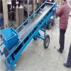 玉米棒装卸车皮带输送机 诚信厂家