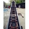 厂家直销移动刮板运输机 工业用刮板机xy1