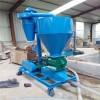 环保24孔沙克龙降料气力输送机 移动吸粮机厂家xy1