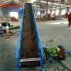六九重工8米长V型托辊电动升降移动式皮带输送机