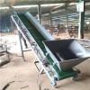 六九重工推荐9米长沙子粮食槽型爬坡输送机