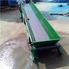 集宁市9米长食品级不锈钢裙边格挡输送机