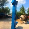 8米高环链焊接钢斗带式提升机生产厂家