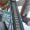 六九重工 国标槽钢移动式皮带输送机 按图加工