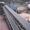 粮仓槽钢带式输送机生产制作