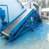 9米长电动升降卸货装车护栏运输机