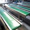 角铁支架电动升降移动式皮带输送机 厂家报价