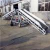 六九重工800mm宽移动可升降爬坡装车输送机图片