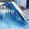 六九重工9米长度电动升降可移动式橡胶输送机价格99