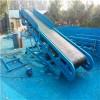 六九重工0.5米宽设计生产液压升降皮带输送机