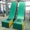 防滑式PVC箱货上下货传送机  移动式 槽型皮带机 长治槽型