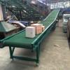 货柜装卸用输送机  调速式 皮带式上料机 漳州皮带式上料机