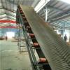 六九重工长距离袋装水泥装车卸车皮带输送机LJ8