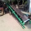 六九重工小麦装车卸车固定式皮带输送机LJ8