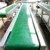 六九重工大倾角水果蔬菜装车皮带输送机LJ8