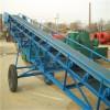六九重工500mm-卸货装车双升降式运输机LJ8