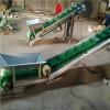 临安市0.5米带宽单槽钢散料装车裙边格挡输送机LJ8