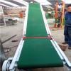 宁国市7米长圆管角铁防滑人字纹皮带运输机LJ8