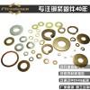 厂家供应CuAl10Fe3铝青铜平垫 CuSi3Mn1硅青铜